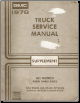 1978 Chevrolet & GMC Medium & Heavy Duty Truck Factory Service Manual Supplement (SKU: X7833)