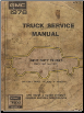1978 GMC Factory Light Duty Trucks (1500-3500) including Jimmy Service Manual (SKU: X7832)