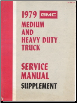 1979 GMC Medium and Heavy Duty Truck Service Manual Supplement (SKU: X7933)