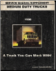 1986 GMC Medium Duty Trucks Service Manual Supplement (SKU: X8633)