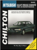 1990 - 2000 Mitsubishi, Galant, Mirage, Diamante Chilton's Total Car Care Manual (SKU: 0801993156)