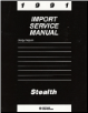 1991 Dodge Stealth Body Repair Service Manual (SKU: 816990115)