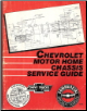 1993 Chevrolet Motor Home Chassis Service Guide (SKU: ST93MH)