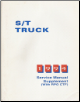 1994 Chevrolet GMC S / T Truck Engine, Transmission Unit Repair Manual with Driveability Emissions Electrical Diagnostic Supplement (SKU: NATP944429S)