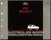1995 Ford Bronco Electrical and Vacuum Troubleshooting Manual (SKU: FCS1212995)