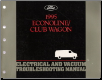 1995 Ford Econoline & Club Wagon - Electrical and Vacuum Troubleshooting Manual (SKU: FCS1212895)
