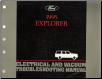 1995 Ford Explorer Electrical and Vacuum Troubleshooting Manual (SKU: FCS1220695)