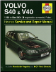 1996 - 2004 Volvo S40 & V40 including Turbo, GDI, T4 Haynes Repair Manual (SKU: 9781785210440)