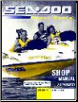 2004  Sea-Doo Sportster LE Factory Service Manual Supplement (SKU: 219100119)