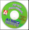 Ford 4R100 Transmission Update CD-ROM (SKU: 83-4R100-UPDATE)