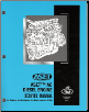 Mack ASET AC Diesel Engine Service Manual (SKU: 5111)