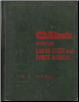 1966 - 1974 Chilton's Labor Guide and Parts Manual (SKU: 5901)