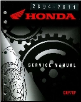2004 - 2011 Honda CRF70F Factory Service Manual (SKU: 61GCF56)