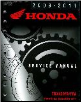 2009 - 2014 Honda TRX420FA & TRX420FPA FourTrax Rancher AT Factory Service Manual (SKU: 61HP705)