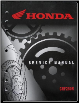 2010 - 2011 Honda CRF250R Factory Service Repair Workshop Manual (SKU: 61KRN51)