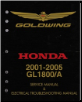 2001 - 2005 Honda Goldwing GL1800/A Factory Service & Electrical Troubleshooting Manual (SKU: 61MCA04)