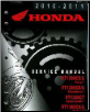 2010 - 2011 Honda VT1300CX/A, VT1300CR/A, VT1300CT, and VT1300CS/A Factory Service Manual (SKU: 61MFR03)