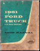 1961 Ford Truck Factory Shop Manual (SKU: 7099A-61)