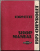 1979 Chevrolet Corvette Shop Manual (SKU: ST36479)