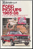 Ford 1965 - 1986 Pick-Ups Chilton's Repair and Tune-Up Guide - Softcover (SKU: 0801976626)