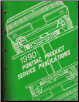 1990 Pontiac Product Service Publication (SKU: S90PSP4)