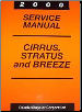 2000 Chrysler Cirrus, Dodge Stratus & Plymouth Breeze Factory Service Manual (SKU: 812700021)