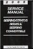 2005 Chrysler Sebring Sedan / Convertible & Dodge Stratus Sedan Service Manual (SKU: 8127005055)