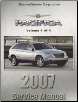 2007 Chrysler Pacifica (CS) Service Manual - 4 Volume Set (SKU: 8127007050)