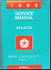 1995 Dodge Stealth Service Manual - 2 Volume Set (SKU: 812705115-6)