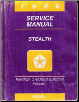 1996 Dodge Stealth Service Manual - 2 Volume Set (SKU: 812706115-6)
