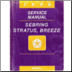 1996 Sebring, Stratus, Cirrus & Breeze (JA) Service Manual (SKU: 812706121)