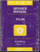 1996 Eagle Talon Service Manual Electrical Volume 2 (SKU: 812706501)