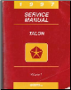 1997 Eagle Talon Service Manual - 2 Vol. Set (SKU: 812707500-1-2)