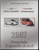 2007 Chrysler Town & Country / Dodge Caravan Powertrain Diagnostic Manual (SKU: 8137007038)