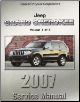 2007 Jeep Grand Cherokee (WK) Service Manual - 4 Volume Set (SKU: 8137007064)