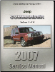 2007 Jeep Commander (XK) Service Manual - 4 Volume Set (SKU: 8137007065)
