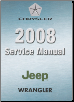 2008 Wrangler (JK) Service Manual - 4 Volume Set (SKU: 8137008063)