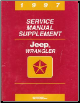 1997 Jeep Wrangler Service Manual Supplement (SKU: 813707148A)