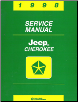 1998 Jeep Cherokee (XJ) Factory Service Manual (SKU: 813708146)