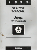 1999 Jeep Wrangler Service Manual (SKU: 813709148)