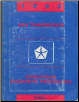 1993 Chrysler / Dodge / Plymouth AW4 Transmission Powertrain Diagnostic Procedures (SKU: 816990314)