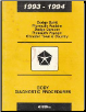1993 - 1994 Dodge Spirit / Plymouth Acclaim / Dodge Caravan / Plymouth Voyager / Chrysler Town & Country Body Diagnostic Procedures (SKU: 816990422)