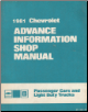 1981 Chevrolet Advance Information Shop Manual - Passenger Cars and Light Duty Trucks (SKU: ST35681)
