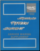1992 GMC Syclone, Typhoon,Sonoma GT Service Manual Supplement (SKU: X9276)