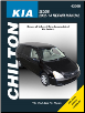 2002 - 2014 Kia Sedona Chilton's Total Car Care Manual (SKU: 9781620922057)