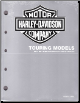 1995 - 1996 Harley-Davidson Touring Models Factory Parts Catalog (SKU: 99456-96A)