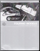 2016 Harley-Davidson Touring Models Service Manual (SKU: 99483-16)
