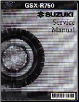 2008 - 2009 Suzuki GSX-R750 Factory Repair Manual (SKU: 995003714103E)