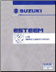 1995 Suzuki Esteem Factory Wiring Diagrams Manual (SKU: 9951260G0033E)