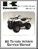 2005 - 2007 Kawasaki KVF750A, B & C Brute Force 4x4i ATV Factory Service Manual (SKU: 99924133404)